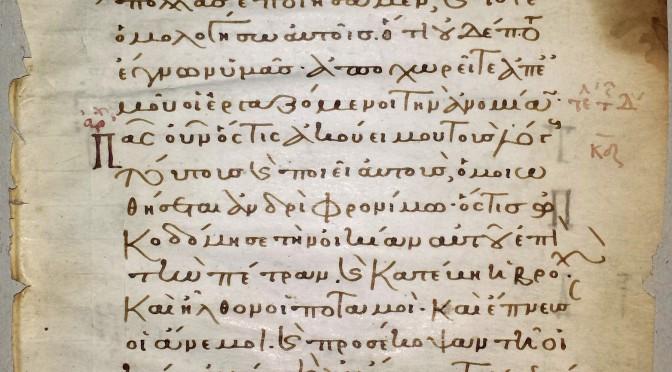 Manuscrits grecs méconnus des Balkans, églises et monastères byzantins oubliés