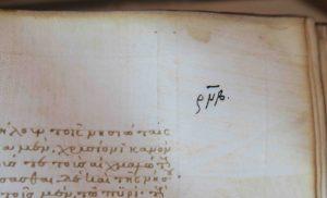 Une foliotation de la fin du 16e s. en lettres grecques: ρνβ (=152)