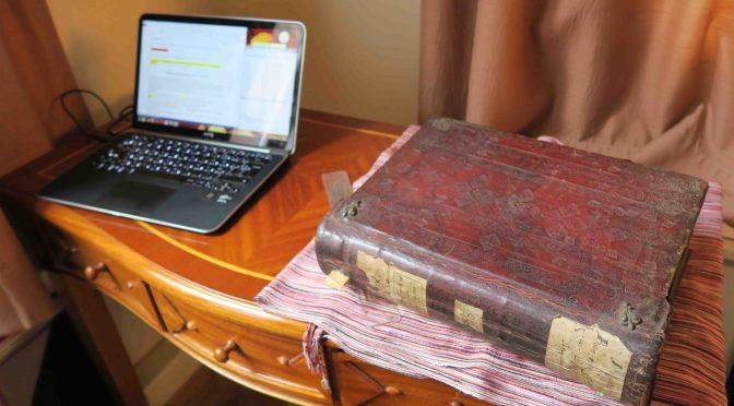 Catalogage et photographie de manuscrits grecs au Patriarcat œcuménique