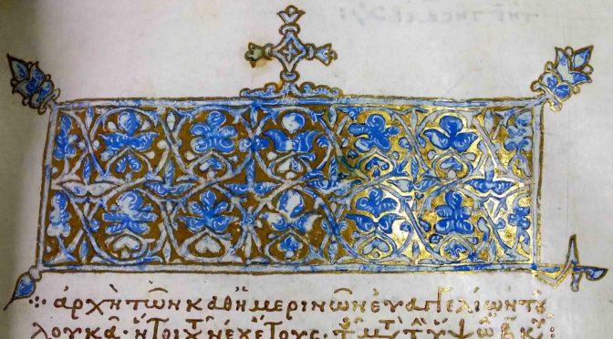 Vient de paraître: Greek New Testament Manuscripts from Albania