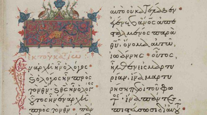 Nouvelle parution : Catalogue des manuscrits de la Ste-Trinité de Chalki