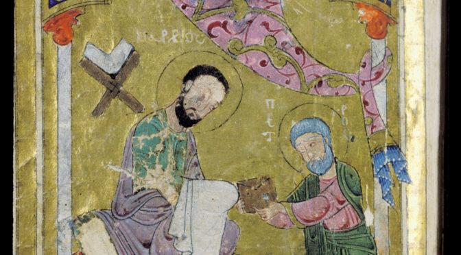 L'évangile de Marc en copte sahidique : bilan d'une recherche au long cours
