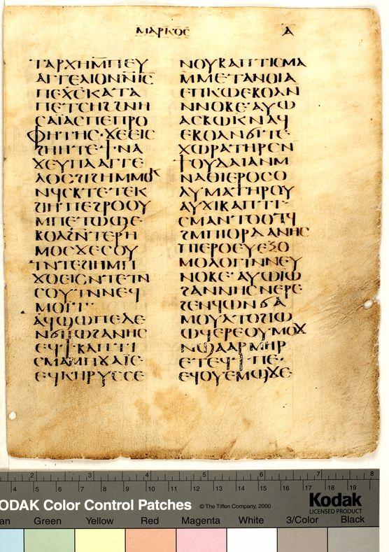 P.Palau Ribes Inv. 182, f. 1R