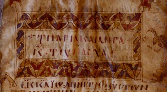 Les lectionnaires du Fonds 488 des Archives nationales d'Albanie